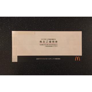 マクドナルド(マクドナルド)のマクドナルド株主優待券 1冊(6枚綴り)有効期限 2020年9月30日 (レストラン/食事券)