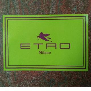 エトロ(ETRO)のETRO  ショッパー(ショップ袋)