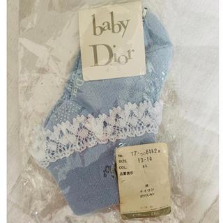 ベビーディオール(baby Dior)の未使用 13〜14cm ベビーディオール キッズ 靴下  ソックス(靴下/タイツ)