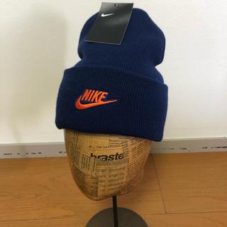 ナイキ(NIKE)の楽天最安値 ナイキ Nike メンズ ニット ビーニー (ニット帽/ビーニー)