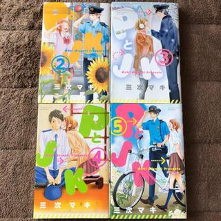 コウダンシャ(講談社)のPとJK 2、3、4、5巻 少女マンガ(少女漫画)
