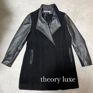 セオリーリュクス(Theory luxe)のTheory luxe セオリーリュクス レザーウールコート 38(チェスターコート)