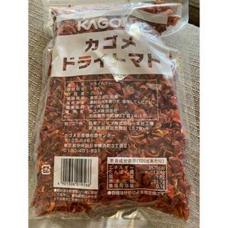 カゴメ(KAGOME)のカゴメ ドライトマト♪2p 1,500円🌟(野菜)