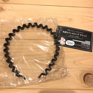 カネボウ(Kanebo)のVOCE 6月号付録(美容)