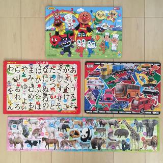 アンパンマン(アンパンマン)のパズル 4点セット(知育玩具)