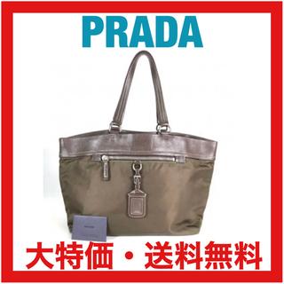 プラダ(PRADA)の【送料無料】プラダ BR2382 ナイロン×レザー ショルダー トートバッグ(トートバッグ)