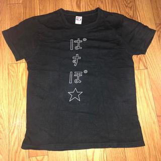ぱすぽ PASSPO Tシャツ 黒 S(アイドルグッズ)