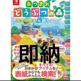 ニンテンドースイッチ(Nintendo Switch)のみーきゅんさん専用4つ(その他)