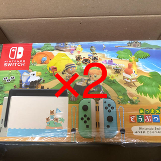 ニンテンドースイッチ(Nintendo Switch)の任天堂スイッチ どうぶつの森 本体 2台(家庭用ゲーム機本体)