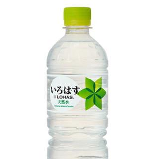 コカコーラ(コカ・コーラ)のいろはす 555ml 72本 3ケース 天然水 ミネラルウォーター(ミネラルウォーター)