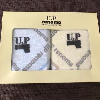 ユーピーレノマ(U.P renoma)の[新品未使用] フェイスタオル 2枚セット(タオル/バス用品)