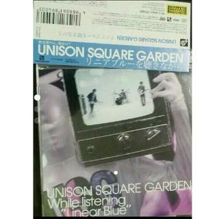 UNISON SQUARE GARDEN - リニアブルーを聴きながら初回版unisonsquaregarden