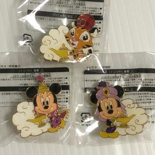 ミッキーマウス(ミッキーマウス)のディズニーシー アブール・バザール ピンバッジ 3個(バッジ/ピンバッジ)