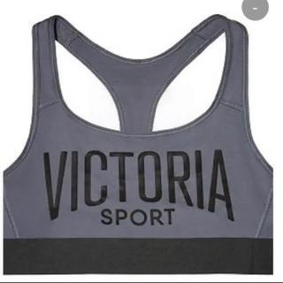 ヴィクトリアズシークレット(Victoria's Secret)の♡新品♡Victoria's secret♡スポーツブラ♡グレー S(トレーニング用品)