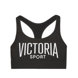 ヴィクトリアズシークレット(Victoria's Secret)の♡新品♡Victoria's secret♡スポーツブラ♡ブラック S(ウェア)