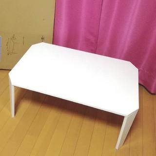 ニトリ(ニトリ)のニトリ 折り畳みテーブル 白 机 折りたたみテーブル ローテーブル デスク (折たたみテーブル)