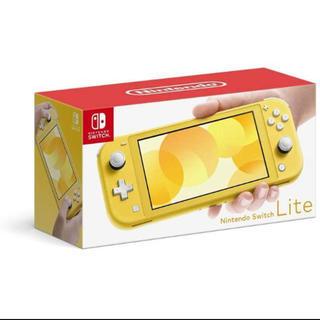 ニンテンドースイッチ(Nintendo Switch)の新品 ニンテンドー スイッチライト イエローSwitch right 本体(携帯用ゲーム機本体)
