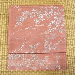 夏用 鴇羽色に銀糸で萩 袋帯(帯)