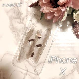 """ザラ(ZARA)の【""""O""""case.】ニュアンス iPhoneケース m-37【X専用】(iPhoneケース)"""