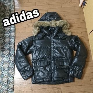 アディダス(adidas)のアディダス ネオ ダウンジャケット(ダウンジャケット)