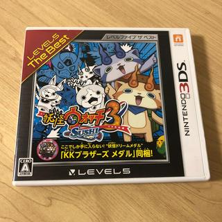 ニンテンドー3DS(ニンテンドー3DS)の妖怪ウォッチ3 スシ(レベルファイブ ザ ベスト) 3DS(携帯用ゲームソフト)