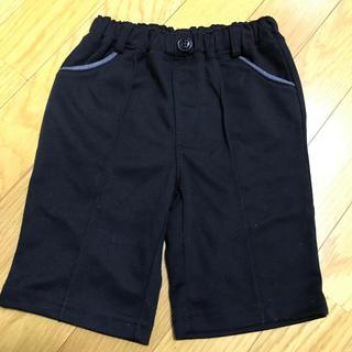 ニシマツヤ(西松屋)の110cm男の子パンツ(ドレス/フォーマル)