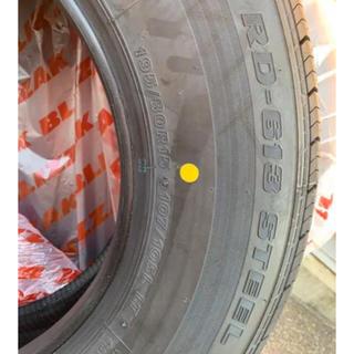 ブリヂストン(BRIDGESTONE)のs-tyle様専用 ブリヂストン エコピア ハイエース  195/80R15(タイヤ)