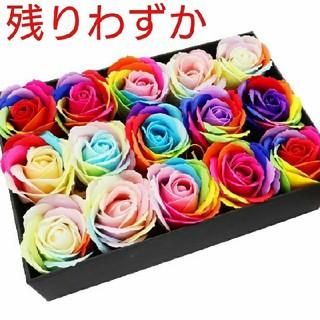 (657) 選べる10色 ソープフラワー 薔薇 グラデーション 大 贈り物 虹色(その他)