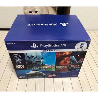 プレイステーションヴィーアール(PlayStation VR)のPlayStation VR MEGA PACK(家庭用ゲーム機本体)