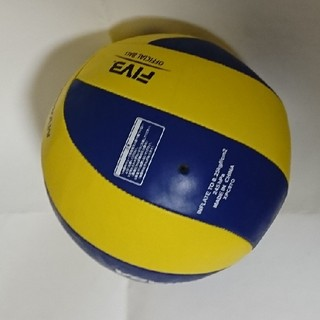 ミカサ(MIKASA)のMIKASAバレーボール 排球(バレーボール)