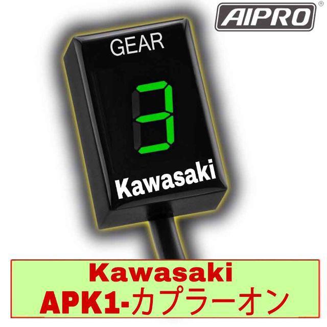 アイプロ製★シフトインジケーター APK1 緑 Ninja250 EX250L 自動車/バイクのバイク(パーツ)の商品写真