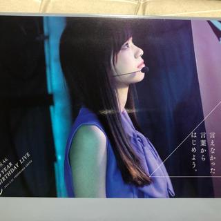乃木坂46 - 乃木坂46 2nd YEAR BIRTHDAY LIVE(完全生産限定盤)