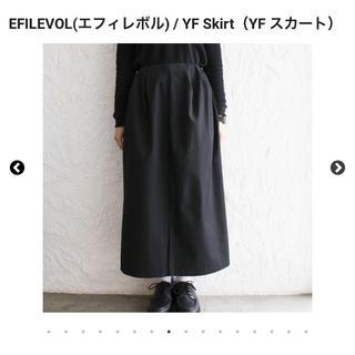 エフィレボル(.efiLevol)のefilevol  YF skirt(ロングスカート)