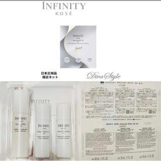 インフィニティ(Infinity)のKOSE インフィニティ アドバンストホワイト XX 限定品(1点限り) 半額!(美容液)