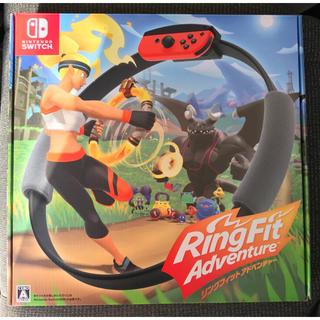 ニンテンドースイッチ(Nintendo Switch)のリングフィットアドベンチャー  12個セット  新品未開封(家庭用ゲームソフト)