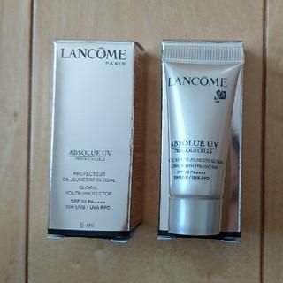ランコム(LANCOME)のランコム アプソリュ プレシャスセル UV  試供品 (2個セット) (化粧下地)