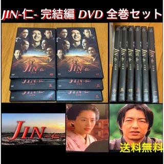 【送料無料】JIN-仁- 完結編 DVD 全巻 セット 主演 大沢たかお(TVドラマ)