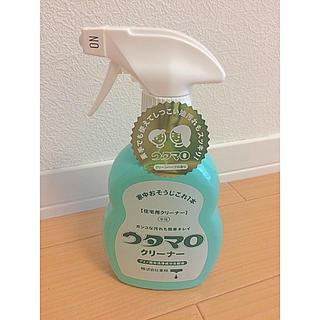 トウホウ(東邦)の新品☆ウタマロクリーナー スプレータイプ【本体】 400ml(洗剤/柔軟剤)