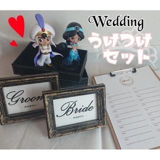 ディズニー(Disney)の結婚式 受付 セット(ウェルカムボード)