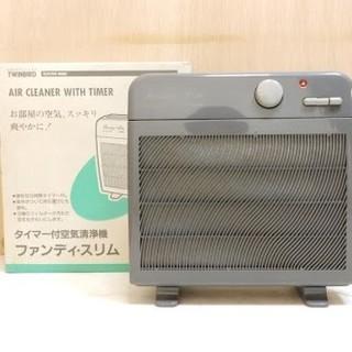 ツインバード(TWINBIRD)のタイマー付き空気清浄機ファンディ・スリム(空気清浄器)