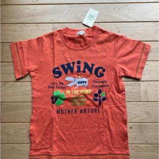 サンカンシオン(3can4on)の3can4on  子供服(Tシャツ/カットソー)