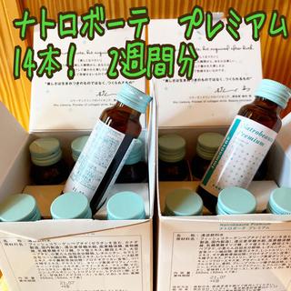 シュウウエムラ(shu uemura)のイムダイン ナトロボーテ プレミアム 14本セット コラーゲン 美肌 美容飲料(コラーゲン)