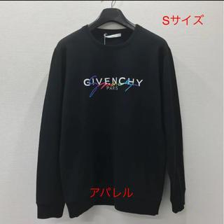 ジバンシィ(GIVENCHY)の新品20SS GIVENCHY ジバンシー レインボーロゴ スウェットシャツ S(スウェット)