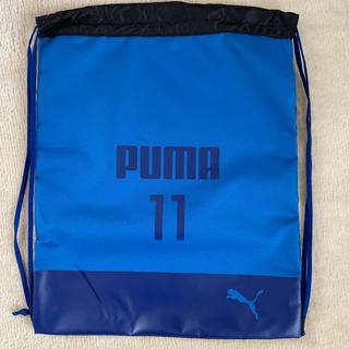 プーマ(PUMA)のプーマ ジムサック ナップサック(バッグパック/リュック)