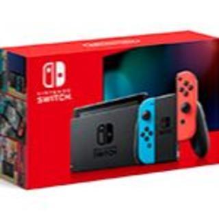 ニンテンドウ(任天堂)の【新品未開封】Nintendo Switch 本体(家庭用ゲーム機本体)