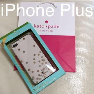 ケイトスペードニューヨーク(kate spade new york)の新品 iPhoneケース ドット(モバイルケース/カバー)