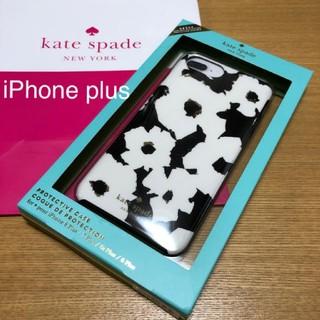 ケイトスペードニューヨーク(kate spade new york)の新品 ケイトスペードニューヨーク iPhoneケース プラス(モバイルケース/カバー)