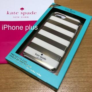 ケイトスペードニューヨーク(kate spade new york)の新品 ケイトスペードニューヨーク iPhoneケース プラス ゴールド(モバイルケース/カバー)