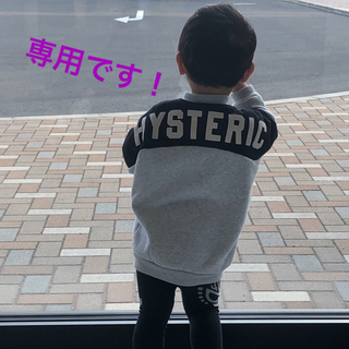 ヒステリックミニ(HYSTERIC MINI)のちびママ様専用です♡(パンツ/スパッツ)