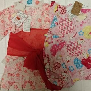 ハローキティ(ハローキティ)の浴衣 甚平 女の子 キティちゃん 新品 80サイズ(甚平/浴衣)